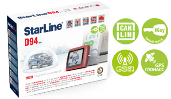Автосигнализация StarLine D94 CAN-LIN GSM/GPS